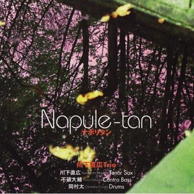 Napule-tan