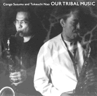 OUR TRIBAL MUSIC